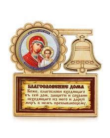 Ikone Glocke Kazanskaja