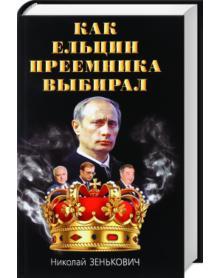 """Казан для плова """"Kukmara"""" с антипригарным покрытием, с металлической крышкой, 9 л"""