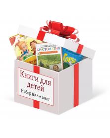 """Eine Buchreihe - 3 Stück- """"Bücher für Kinder"""""""