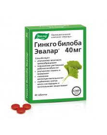 Ginkgo Biloba 40 Tabletten