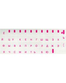 Transparente Aufkleber mit russischen Buchstaben in Rot für PC- oder MAC-Tastatur