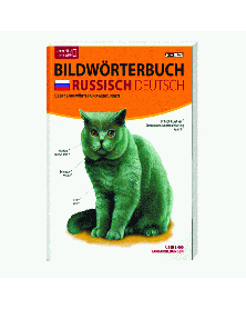 JOURIST Bildwörterbuch Russisch-Deutsch