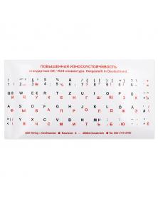 Aufkleber mit russischen und deutschen Buchstaben für PC- oder Macbook-Weisstastatur