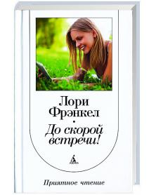 """Казан """"Традиция"""" 3,5л c антипригарным покрытием."""