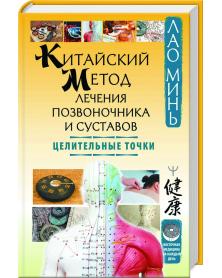 Сковорода чугунная WOK, 3,7 л