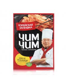 """Zubereitung für Hühnerfleischgerichte """"Yum Yum"""" 60g"""