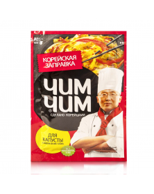 """Zubereitung für Krautsalat auf koreanische Art """"Yum Yum"""" 60g"""