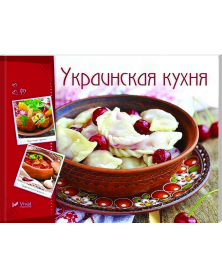 Грецкий орех (листья)