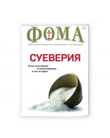 Шедевры советского книно Вып. 27  8в1 (Олег Табаков)