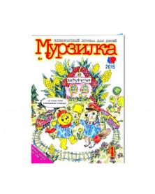 SHYEDYEVRY SOVYETSKOGO KINO s YURIYEM NIKULINYM VYPUSK 13