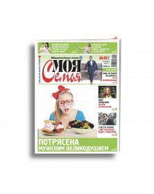 Шедевры советского кино с Евг. Матвеевым Выпуск 17