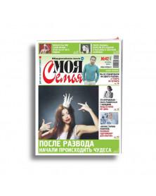 SHedevry sovetskogo kina Vyp 26 8v1(Georgii Zhzhenov)