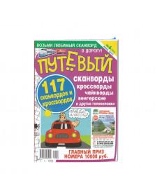 """Flirt"" gazeta"