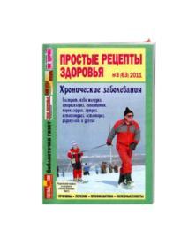 Сироп Дюшес 250мл