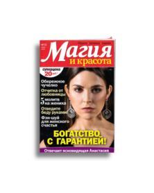 """Kazan """"Granit"""" 6 l"""
