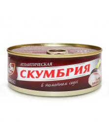 Makrelen in Tomatensauce  240 g