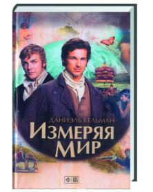"Grüner Tee ""Flying Dragon"""