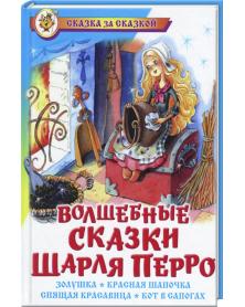 Казанский Чак-Чак медовый 180g
