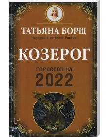 """Vodka """"Pschenitschnaja"""" Lux 40% 0,7l"""