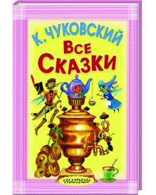 "Конфеты ""Roshen Assortment Elegant"""
