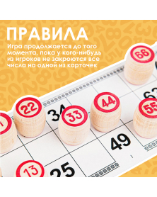 """Russisches Lotto """"Winter"""""""