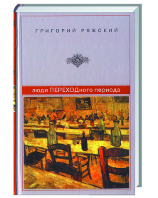 """Скатерть льняная """"Изобилие"""""""
