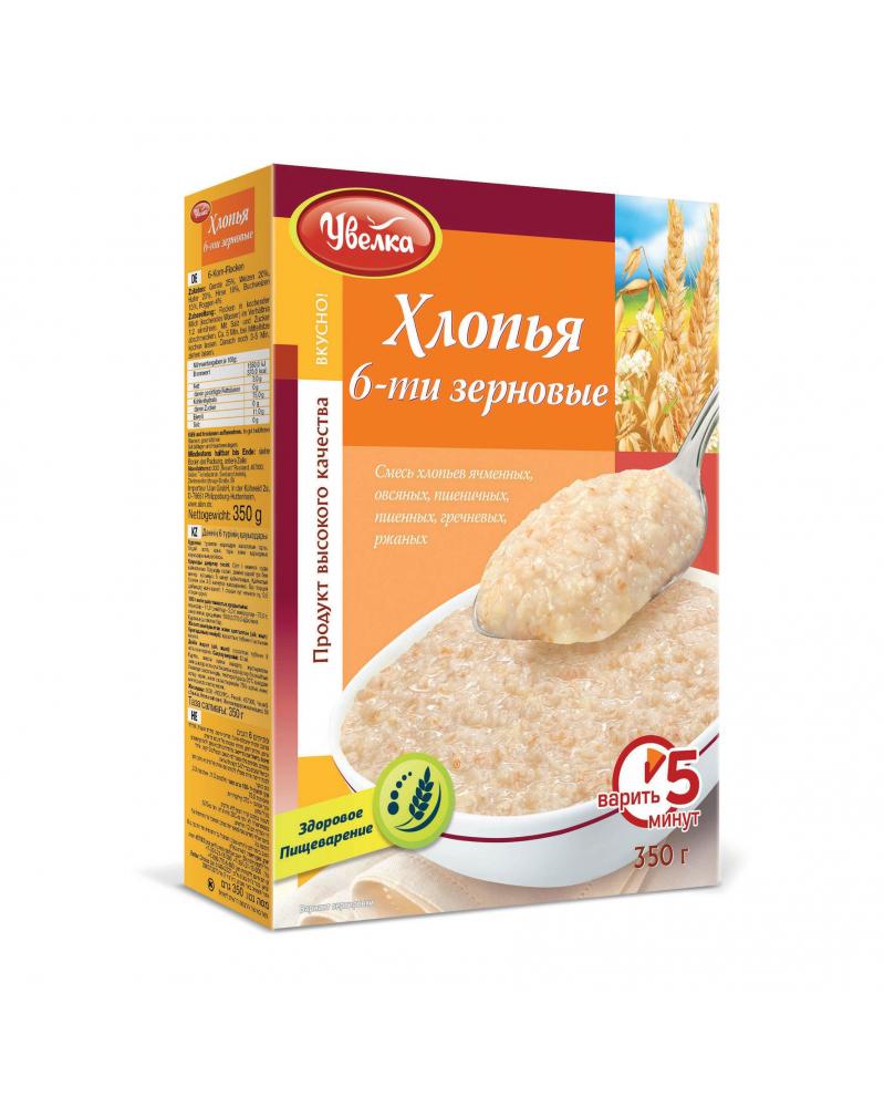 """Рушник пасхальный с глитером  """"Христос Воскрес"""", Ris-3"""