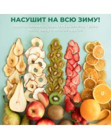 Пахомов Олег - Месяц май