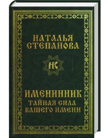 "Покрывало Marianna ""София"", 240х225cм"