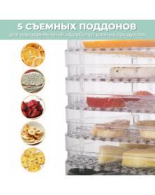 """Квас хлебный """"Добрый"""", 225 г"""