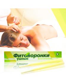 """Икона """"Семистрельная """" 10х12"""