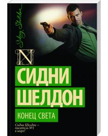 """""""Ксилофон"""""""