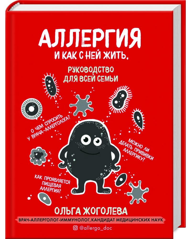 """Elektronisches Audio-Poster """"Sprechendes ABC"""" in englischer  Sprache"""