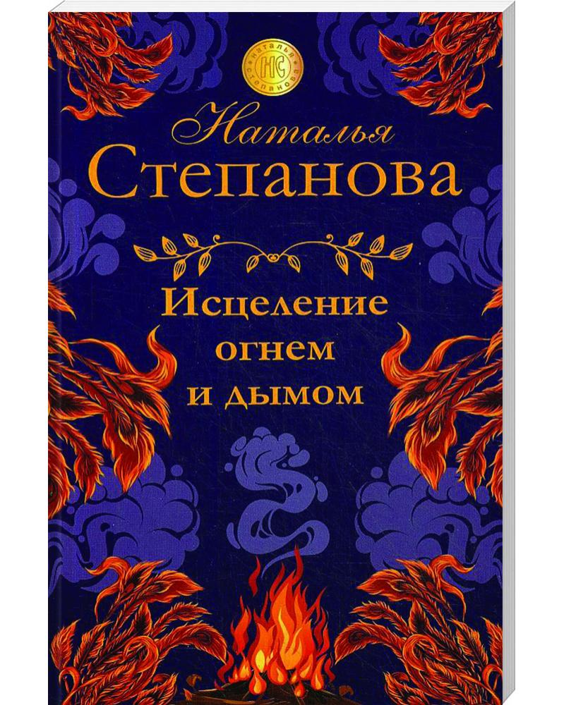 """Электронный звуковой плакат """"НЕМЕЦКИЙ АЛФАВИТ"""""""