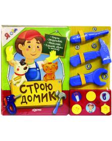 Mosaik-Spiel für Kinder 300tlg