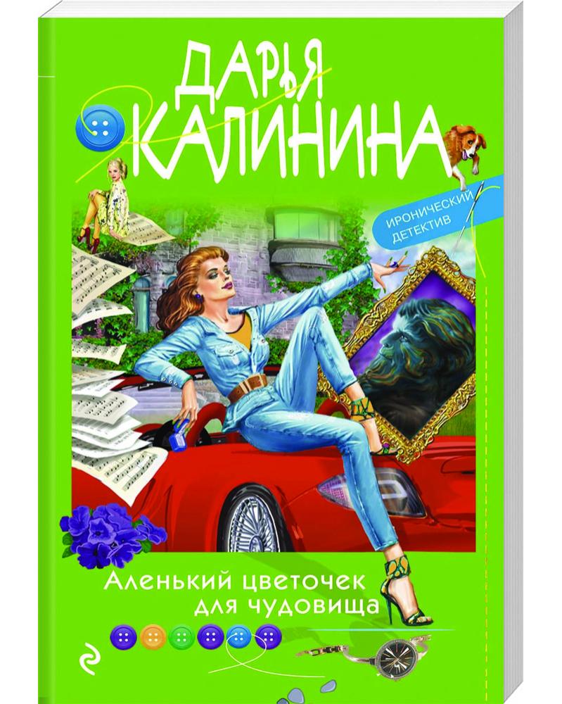"""Экономическая игра """"Детская монополия"""""""