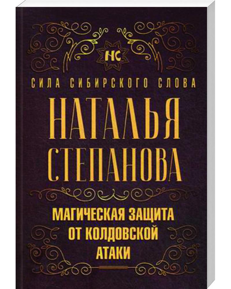 """Игрушка """"Кухонный набор - 5"""""""