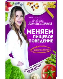 """""""Набор песочный"""""""