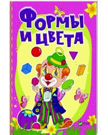 """Новогодняя фигурка """"Музыкальная Снегурочка"""""""