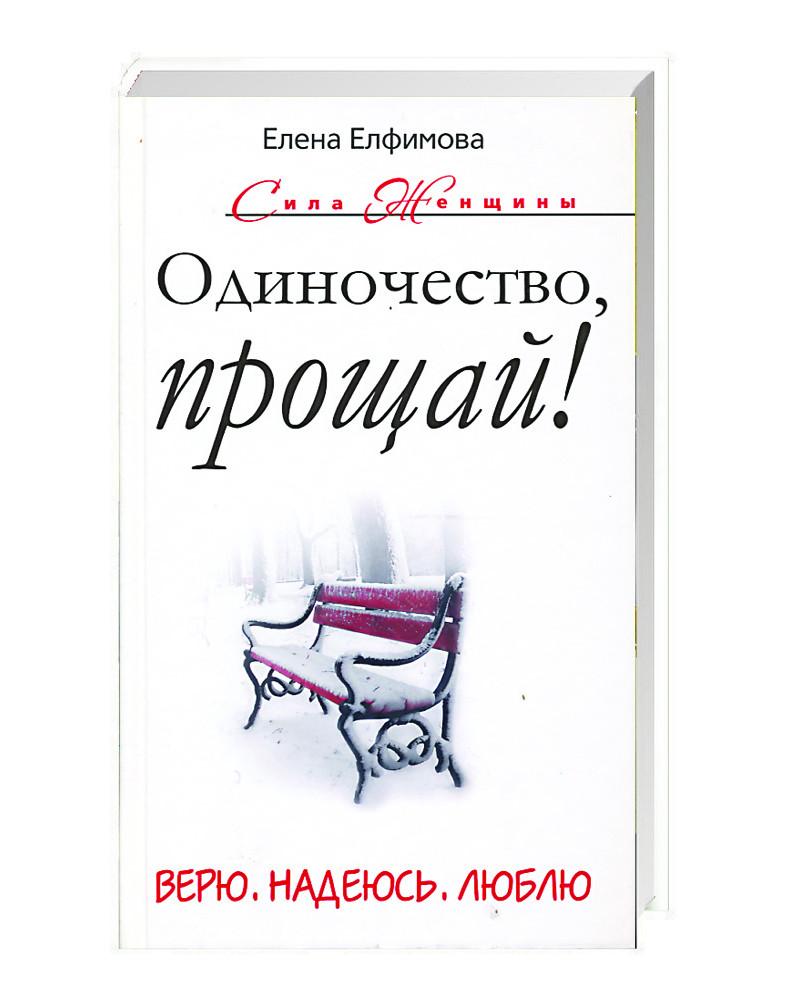 Allochol, 50 Tabletten