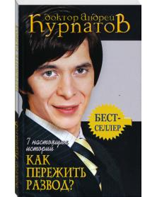 """Суп румынский """"Чорба"""""""