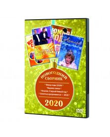 Юмор года 2020 + Короли смеха 2020 + Аншлаг 2020 + Смеяться разрешается 2020
