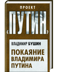 "Bioaktive Fußcreme ""Sofja.Blutegelextrakt"", 75 ml"