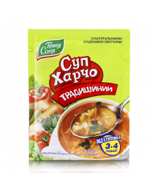 """Reissuppe """"Hartscho"""" mit Gemüse"""
