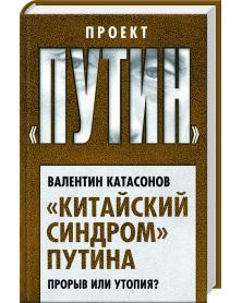 Корецкий Данил - Лабутены для Золушки