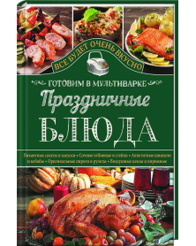Дары волхвов и другие православные святыни, дарующие здоровье и благодать