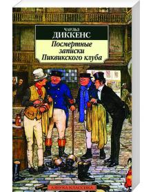 Житие блаженной Ксении Петербургской (в пересказе для детей)