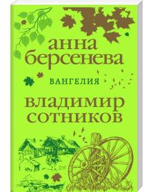 Бобовое зернышко Читаем по слогам.