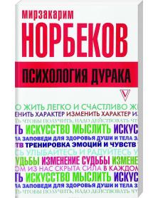 Мегамашины-Энциклопедия