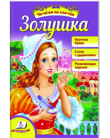 Soluschka